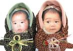 Cha mẹ Nhật Bản gửi 'bao gạo em bé' cho người thân trong đại dịch