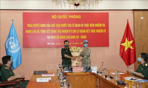Another female officer assigned to UN peacekeeping mission