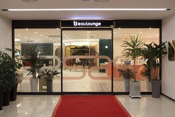 Thư giãn với dịch vụ chăm sóc da đầu 'chuẩn Hàn' tại Daegu