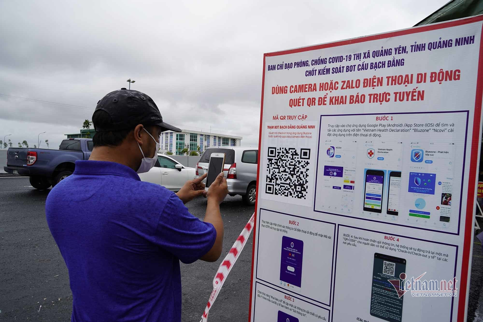 Người vào Quảng Ninh phải có xét nghiệm PCR âm tính, tiêm 2 mũi vắc xin