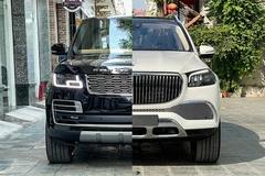 So sánh Range Rover SVAutobioraphy và Mercedes-Maybach GLS 600