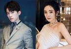 10 ngôi sao nổi tiếng nhất Trung Quốc 2021