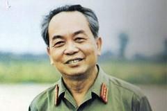 Chương trình đặc biệt kỷ niệm 110 năm ngày sinh Đại tướng Võ Nguyên Giáp