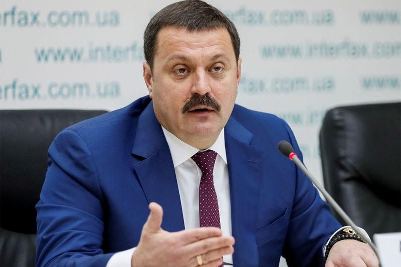 Ukraina trừng phạt nghị sĩ bị tố can thiệp bầu cử Mỹ