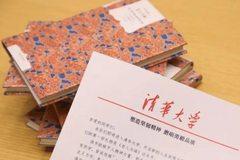 Đại học số 1 Trung Quốc tặng kiệt tác văn học Mỹ cho tân sinh viên