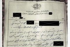 Taliban tuyên tử hình anh trai phiên dịch viên làm việc cho Mỹ