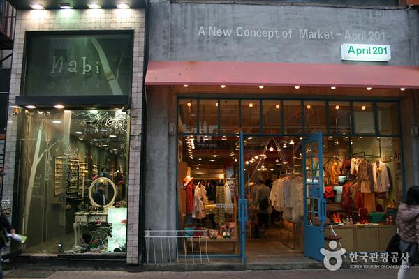 Daegu - 'thiên đường' mua sắm của khách du lịch Hàn Quốc