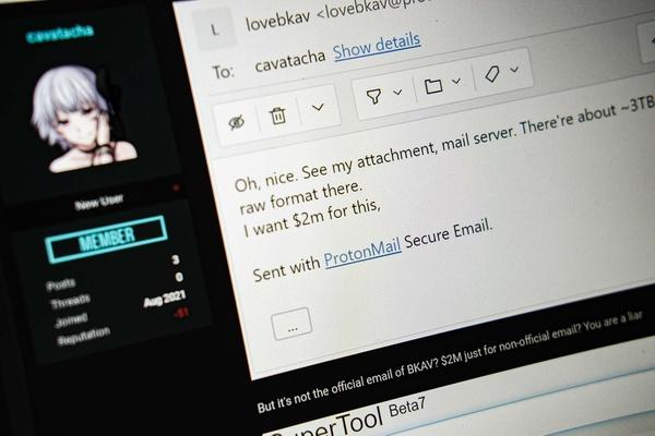 Hacker Chunxong bị tố bán dữ liệu Bkav giả