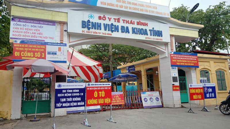 Thái Bình không có ca lây nhiễm Covid-19 thứ phát trong hơn 14 ngày qua