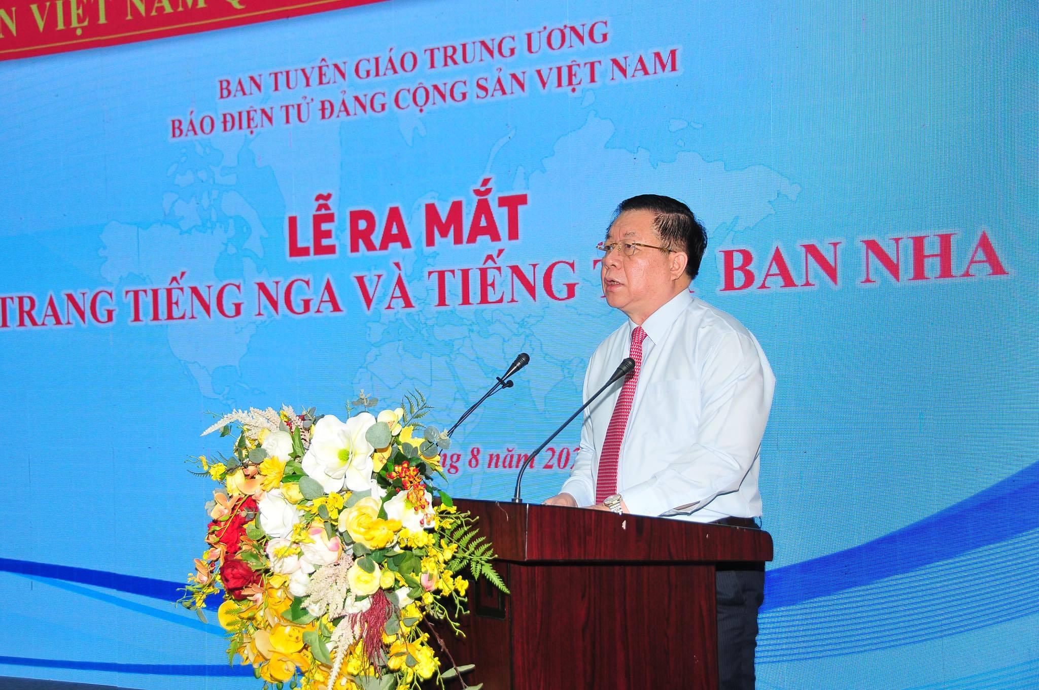 Báo điện tử Đảng Cộng sản Việt Nam ra mắt trang tiếng Nga và Tây Ban Nha