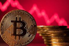 Bitcoin thảm hại, giảm giá sâu, toàn thị trường rực đỏ
