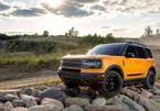 Ford gửi võng để xoa dịu khách hàng đợi xe Bronco