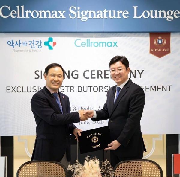 Cellromax - thương hiệu mỹ phẩm Hàn Quốc cho phái đẹp hiện đại