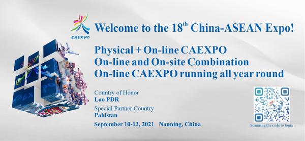 China-ASEAN Expo,CAEXPO,ASEAN Pavilion