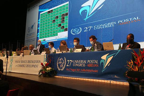 Việt Nam sẽ đóng góp thúc đẩy lợi ích chung của các nước thành viên UPU