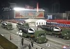 Triều Tiên có thể đã tổ chức duyệt binh vào sáng nay