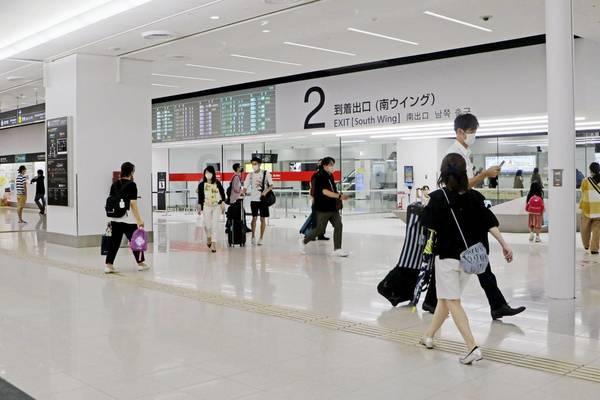 Nhật Bản phát hiện các ca nhiễm biến thể Eta đầu tiên