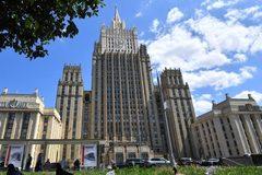 Moscow triệu tập đại sứ Mỹ vì cáo buộc can thiệp bầu cử Nga