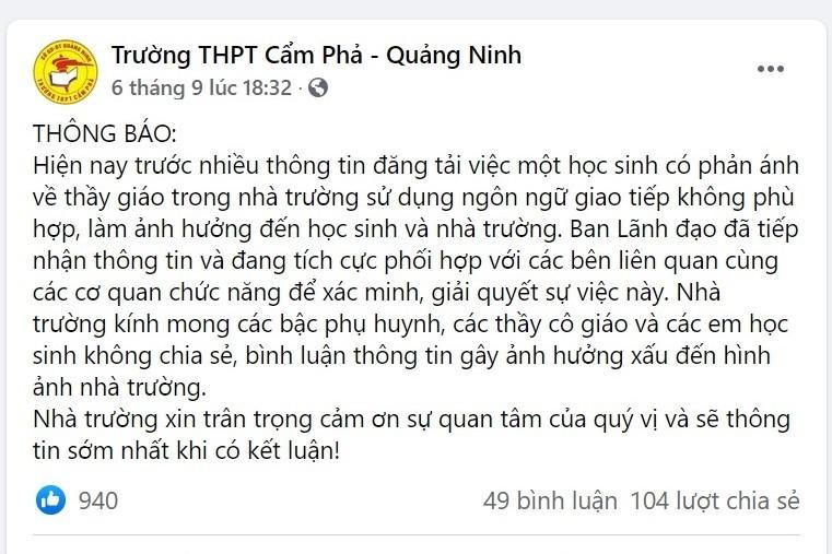 Vụ thầy giáo bị tố quấy rối nữ sinh ở Cẩm Phả: Do đồng nghiệp 'tung tin'