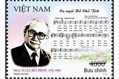 Phát hành tem bưu chính kỷ niệm 100 năm sinh nhạc sĩ Lưu Hữu Phước