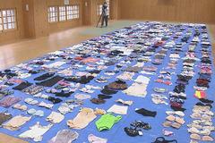 Bắt giữ kẻ ăn cắp 730 món đồ lót nữ trong nhiều năm
