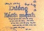 Tác phẩm Đường Kách mệnh của Chủ tịch Hồ Chí Minh