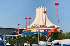 Hội chợ triển lãm Trung Quốc-ASEAN bế mạc với nhiều kết quả quan trọng