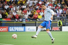 Kết quả bóng đá Cup C1 hôm nay 15/9: Ronaldo không cứu nổi MU