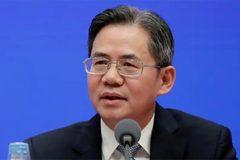 Đại sứ Trung Quốc bị cấm đến dự họp ở Quốc hội Anh