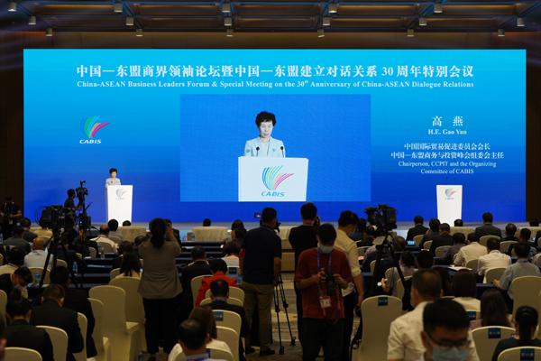 ASEAN-China cooperation