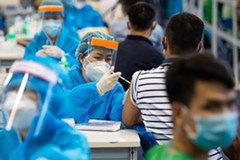 17h ngày 15/9: Quỹ vắc xin tăng 23,3 tỷ, số dư Quỹ là 8.316tỷ đồng