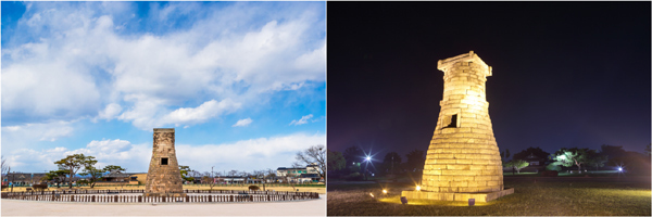 Khám phá Gyeongsang Bắc, thủ phủ nền văn minh Silla cổ đại của Hàn Quốc