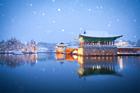 Daegu - vùng đất giao thoa văn hoá truyền thống và nghệ thuật đương đại