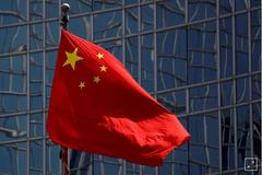 Ngân hàng Thế giới dừng Báo cáo Doing Business vì 'bê bối' dữ liệu Trung Quốc