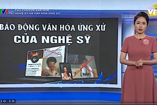 VTV gọi tên Thuỷ Tiên, Hoài Linh, để ngỏ chuyện cấm sóng nghệ sĩ