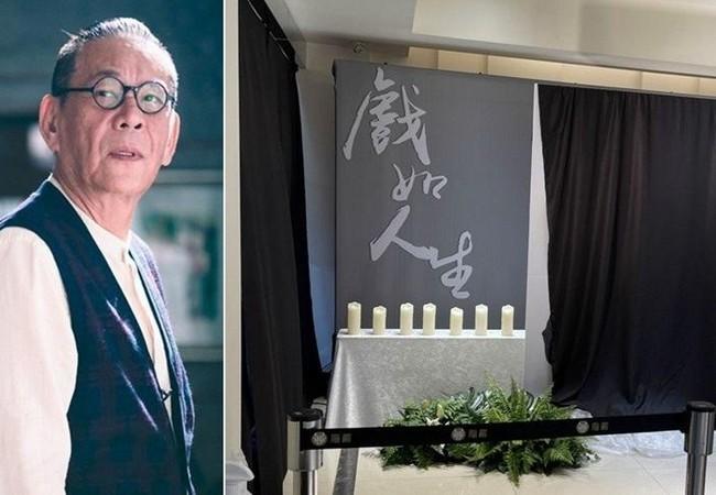 Nhiều nghệ sĩ đến viếng tài tử Long Thiệu Hoa 'Thủy Hử'