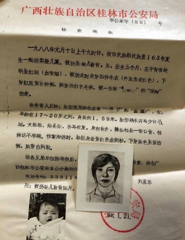 Khốn khổ tìm con 32 năm, khi đoàn tụ con lại một mực bảo vệ kẻ bắt cóc