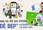 Mạng xã hội địa phương đè bẹp Facebook tại Nhật Bản