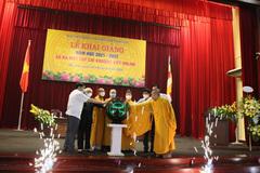 Ra mắt Tạp chí Khuông Việt điện tử