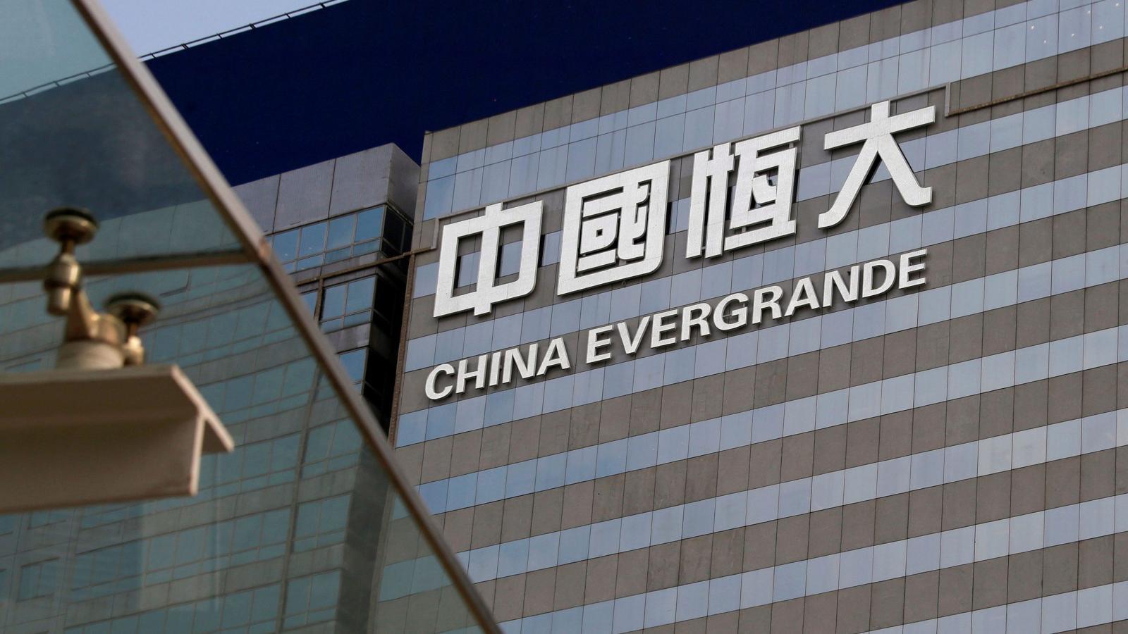 'Bom nợ' Evergrande thời khắc nguy hiểm, Bắc Kinh vào cuộc giải cứu