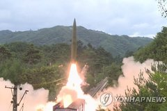 """Triều Tiên phóng """"quả đạn không xác định"""" ra Biển Nhật Bản"""