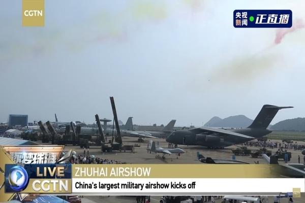 Lộ diện hàng loạt vũ khí tối tân ở triển lãm hàng không Chu Hải