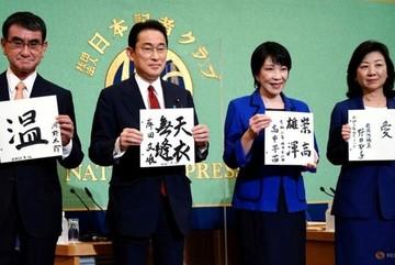 Đảng cầm quyền Nhật Bản sắp bầu người kế nhiệm ông Suga Yoshihide