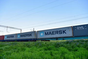 Maersk Vietnam announces its 30th Anniversary: New goal for elevation in the world's logistics map