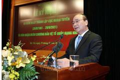 Chủ tịch nước dự Lễ kỷ niệm 60 năm Ngày thành lập lực lượng ngoại tuyến Công an nhân dân