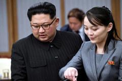 Em gái Kim Jong Un nhận chức mới, một loạt quan chức Triều Tiên bị bãi nhiệm