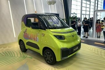 Khám phá mẫu ô tô điện 2 chỗ, giá chỉ 210 triệu đồng