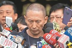 Tài tử 'Bao Thanh Thiên' bị kết án 4 năm tù vì tội cưỡng hiếp