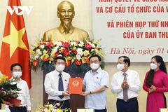 Chủ tịch QH dự Lễ công bố Nghị quyết về chức năng, nhiệm vụ của Viện nghiên cứu Lập pháp