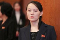 Giải mã quyết định thăng chức cho em gái của ông Kim Jong Un